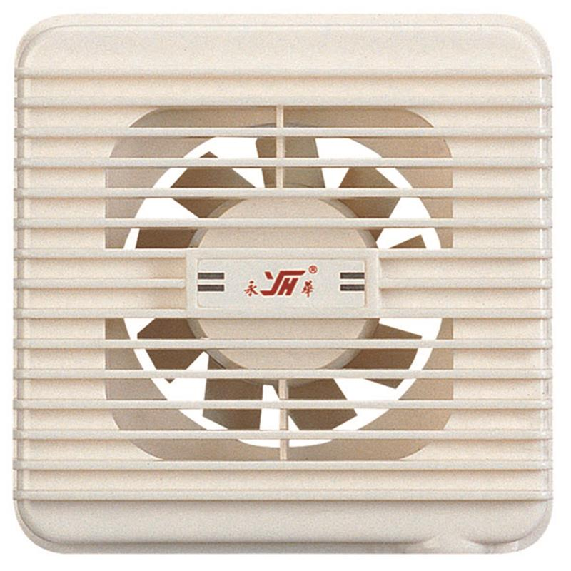 Bathroon Exhaust Fan